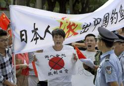 反日デモ・日本人狩り