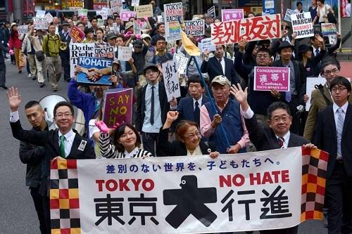 東京大行進2014「no hate!在日特権死守」東京大行進2014「no hate!在日特権死守」