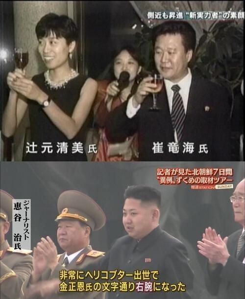辻元清美が「そういう事を総理大臣が言うのか!」と野次が飛ばしたのは、辻元自身が殺人テロ集団の一員だったし、テロ国家とも真っ黒い交際があるからだ。