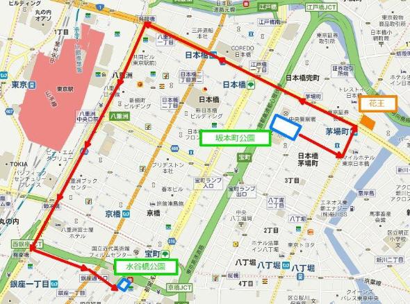 2012.6.26第4回花王デモ 株主総会2日前 本社直撃コース