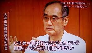 教育長の澤村憲次