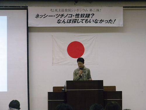 2013年の参院選で「維新政党・新風」から立候補する荒木紫帆