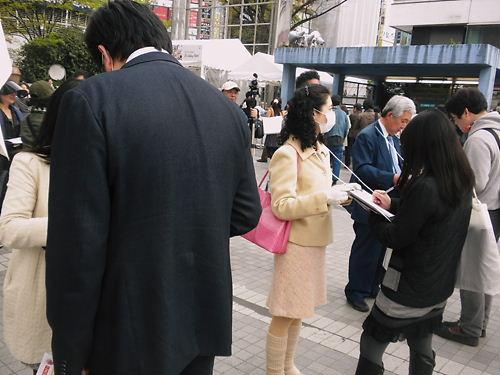 4月15日新宿「パチンコ廃止を求める会」による第1回【パチンコ廃止を求める署名活動】