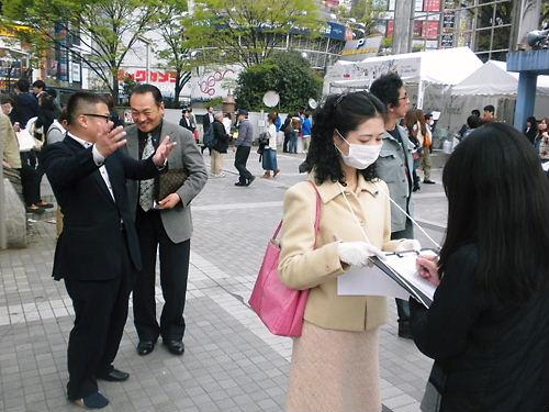 4月15日新宿「パチンコ廃止を求める会」による第1回【パチンコ廃止を求める署名活動】若宮健先生