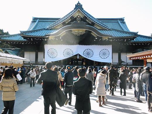2013.1.4靖国神社