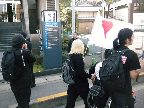 2012.4.28朝鮮学へ永久的に助成金廃止を訴えるデモ活動 自民党へ抗議 日教組へ猛抗議