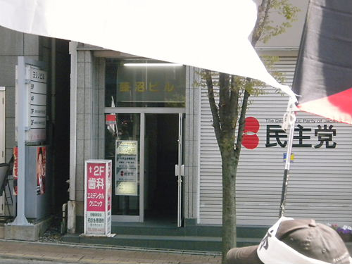2012.4.28朝鮮学へ永久的に助成金廃止を訴えるデモ活動