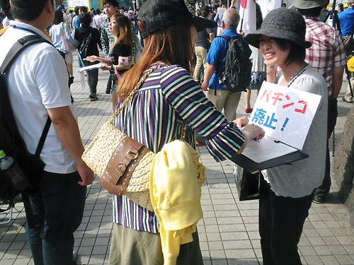 2012.6.3吉本興業抗議活動&パチンコ廃止署名活動