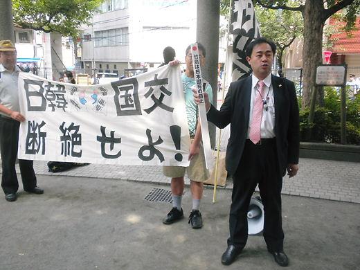 2012.6.24日韓国交断絶国民大行進
