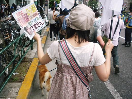 2012.7.1片山さつき議員応援デモ
