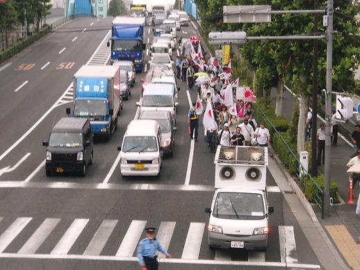大田区の北朝鮮友好政策に断固抗議! 七夕国民大行進