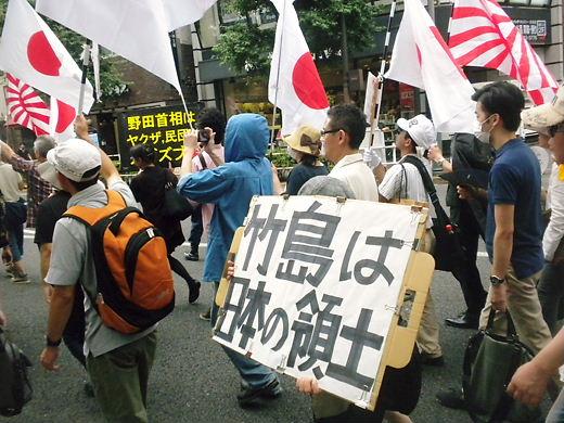 2012.7.8韓国は即刻竹島から出て行け!in新宿(竹島奪還デモ)