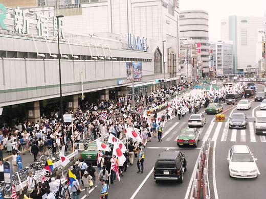 竹島奪還デモ in 新宿