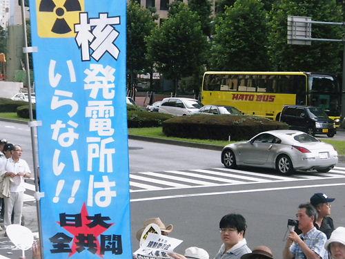 【偽善者、反日極左殺人集団の代替案なき反・脱原発糾弾】(反原発カウンター )