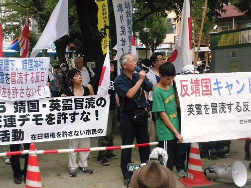 2012.8.11反靖国・反天皇・反原発 極左キャンドルデモへのカウンター