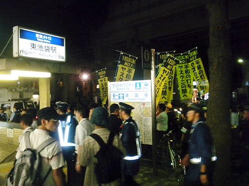 「YASUYKUNI NO! 平和の灯を!ヤスクニの闇へ」 デモ行進