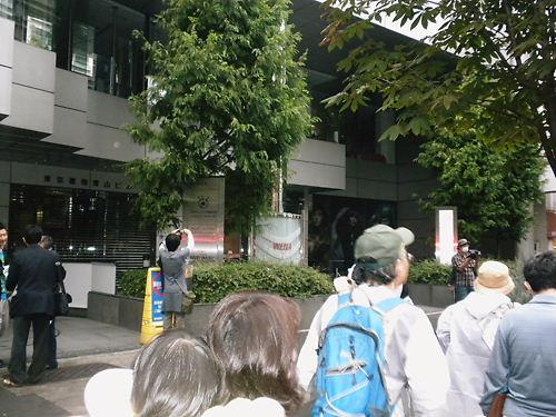 フジパシフィック音楽出版2011.11.6フジテレビ偏向報道周知デモ