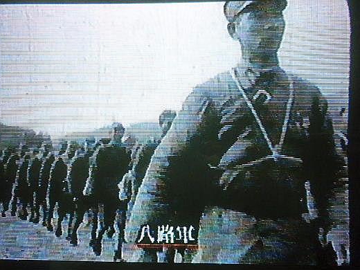 2011年12月3日【NHKスペシャル 証言記録 日本人の戦争 第1回 アジア 民衆に包囲された戦場】 八路軍