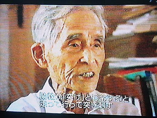 2011年12月3日【NHKスペシャル 証言記録 日本人の戦争 第1回 アジア 民衆に包囲された戦場】 銃剣で突き刺す