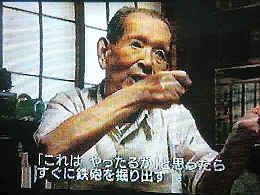 2011年12月3日【NHKスペシャル 証言記録 日本人の戦争 第1回 アジア 民衆に包囲された戦場】 八路軍の便衣兵戦法