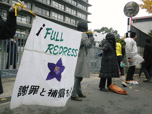 韓国水曜デモ1000回アクション in TOKYO
