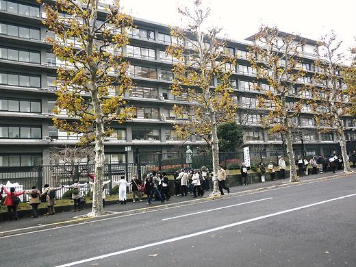 韓国水曜デモ1000回アクション in TOKYO 人間の鎖