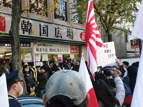 2011.12.17韓国人売春婦5万人+生活保護在日3万人の即時強制送還を求める国民大行進 in 新宿