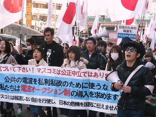 2011.12.18フジテレビ抗議デモ