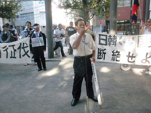 韓国征伐国民大行進(2012年8月25日、新宿)鈴木信行「維新政党・新風」本部代表