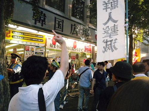 2012年8月25日、新宿「韓国征伐国民大行進」職安通り(朝鮮人街)