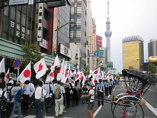 2012.9.2「守り継ごう!日本の領土in浅草」デモ