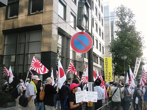 2012.9.8竹島を守れ! 全国統一緊急抗議活動in東京