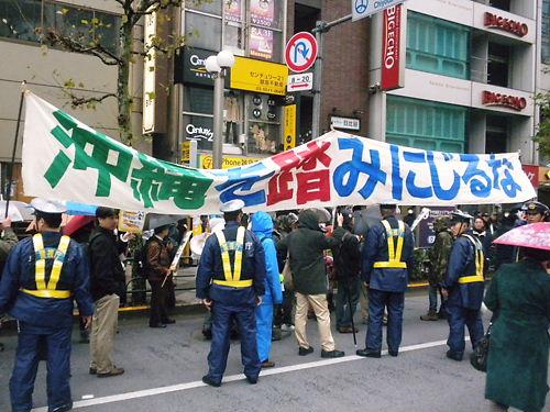 """反日左翼の沖縄""""献上""""デモを許すな!緊急迎撃!"""