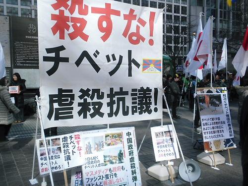 13時頃 街頭演説 渋谷駅ハチ公前広場