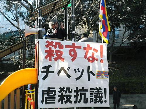 2012.2.4殺すな!チベット虐殺抗議!緊急国民行動 台湾人の作家、評論家の黄文雄氏