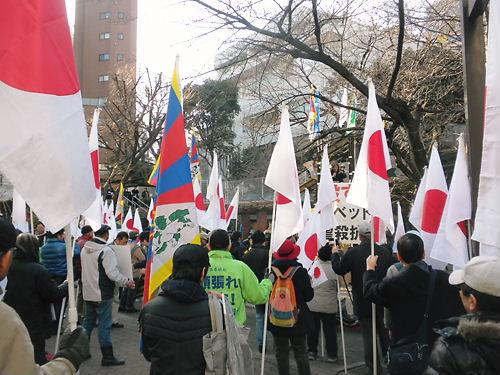 抗議集会 六本木三河台公園