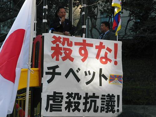 チベット出身の政治学者、桐蔭横浜大学法学部教授ペマ・ギャルポ氏