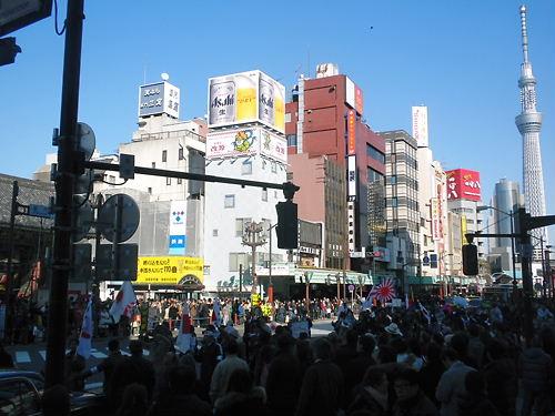 2012.2.19韓国は即刻竹島から出て行け日本国民による大規模デモin浅草(東京スカイツリーと雷門)
