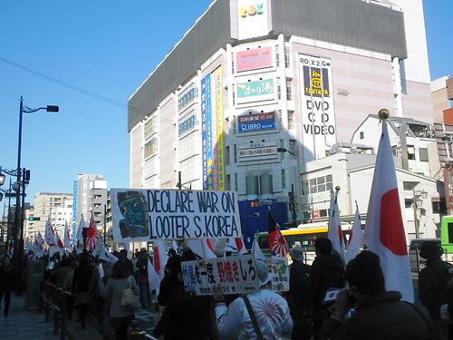 2012.2.19韓国は即刻竹島から出て行け日本国民による大規模デモin浅草(国際通りの「浅草ROX」)
