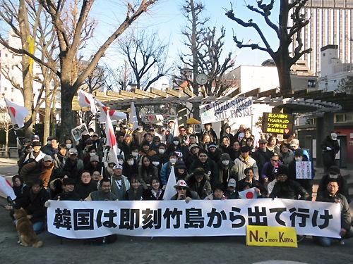 韓国は即刻竹島から出て行け日本国民による大規模デモin浅草