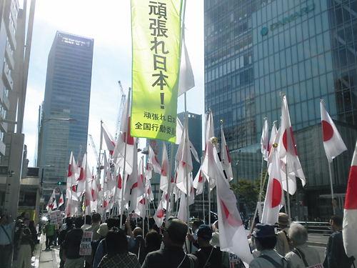 10.13 安倍救国内閣樹立!反日メディア糾弾!国民大行動