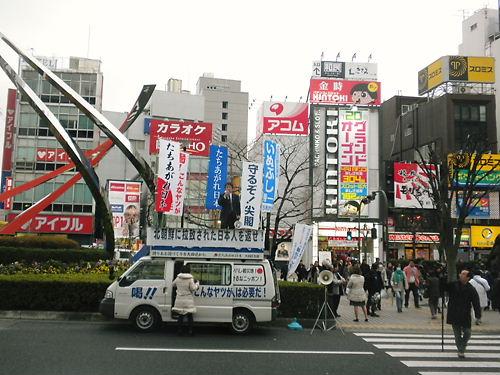 2012.2.25デモ解散後、犬伏秀一大田区議がJR蒲田駅東口で街宣をした。