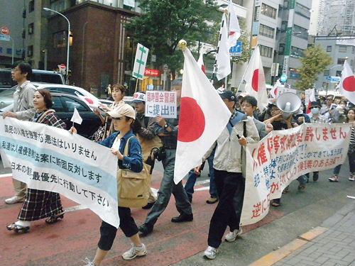 反天連の暴挙! 東日本大震災慰霊式典反対活動に抗議の意思を示そう