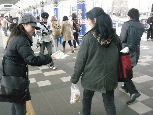 2012年3月18日、第12回JAPANドラッグストアショー 千葉市幕張 花王抗議チラシ配り ロート製薬抗議街宣