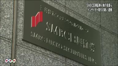 NHKの通名・偽名報道
