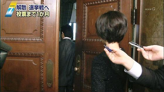 田中美絵子が「止めに来た。行かないで」 と涙ながらに北朝鮮マンセーの売国奴の初鹿明博の民主党離党を制止!
