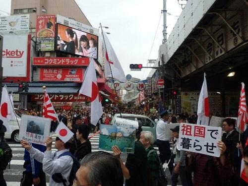 大嫌韓デモ in 東京~ 『大嫌韓時代』ベストセラー記念 ~20141102