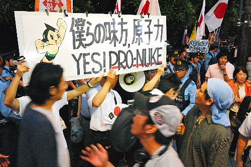 2012.6.22原発再稼働賛成デモ