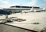 外務省 対中ODA実績概要 空港