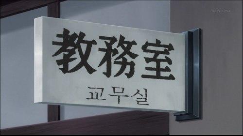 反日韓国のステマ